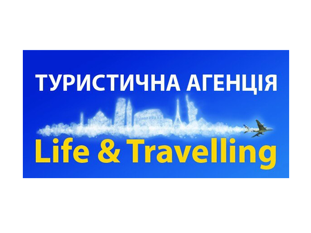 Life & Travelling